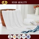 100% bamboo fiber soft bamboo bath towel wholesale