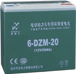 High Quality for Best Price 12v electric scooter Battery