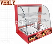 Stainless Steel Food Warmer for Catering