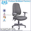 Foshan china verstellbaren Armen schwere Menschen Gewebetypen von Stühlen Bilder bf-299