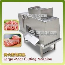 Extremly large type meat shredding machine