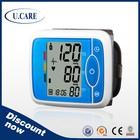 Automatic digital blood pressure measuring instrument