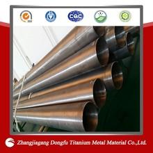 titanium mtb/heat exchange tube