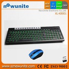 Design Best-Selling mini wireless keyboard and mouse combo