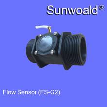 """thread diameter 2"""" Big size Plastic Water Flow Sensor"""