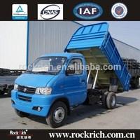 Dongfeng new cheap chinese mini truck