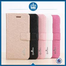 LZB Silk grain series Slim flip leather case cover for Sony Xperia M C1905