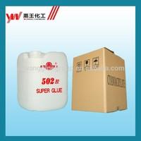 20kg/25kg drum bulk 495 Instant Super Glue (ethyl cyanoacrylate adhesive)
