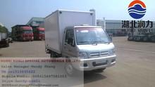 Mini Foton 3000kg refrigerated van and truck in dubai