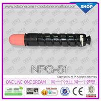 NPG51 for canon copier spare parts