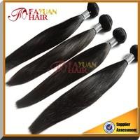 Fayuan 7A top grade hair weave 20 inch virgin remy brazilian hair weft
