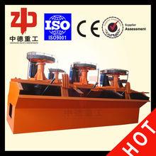 Diamond Detector, Flotation Machine, Machine Plant