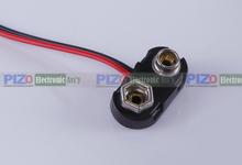 China ODM OEM fog light wiring harness for honda manufacturer