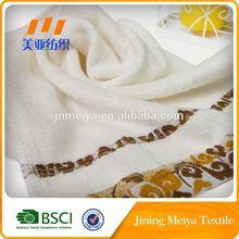 Brand Name Jacquard Towel With Logo