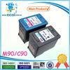 Special offer! Compatible Black ink cartridge M90
