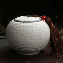 TG-401J132-W-M porcelain jar 1208 made in China grade mini glass candy jar