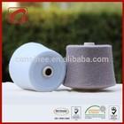 Anti pilling acrylic knitting yarn containing Four ingredient acrylic boucle yarn