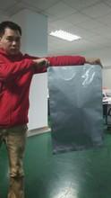 Lisheng super bag oversized Aluminium Foil Bag with zipper