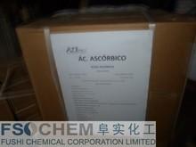 High Quality Ascorbic Acid powder food grade