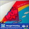 Adhesive decorative sticker window sticker glass sticker
