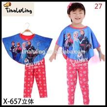 2015 new shirt children pajamas baby boy clothing set bat-like organic cotton t shirt with pants