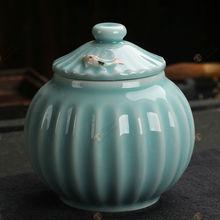 TG-401J140 candle jars 1208 with high quality ceramic cupcake cookie jar