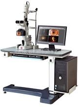 YZ5T Ocular Examination Eye Diagnosis Professional Digital Camera