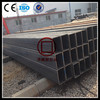 China Supplier Hot Sale rectangular tube sizes