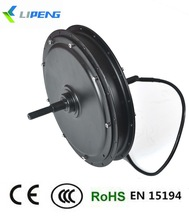 48V 500W electric bike outboard Brushless dc motor