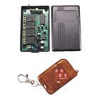 LS-RFS50 85V-265V AC 4 Loads Receiver & Transmitter RF Remote Control Switch System for Electrical Motor ON/OFF switch