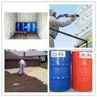 polyol products,polyurethane raw material,foam manufacturing raw materials