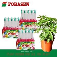 [Hot]Plant feeder red for leaf plants