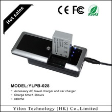 2015 Manufacture Unique Universal Portable Emergency with 1750mAh Built-in Battery