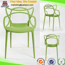 (SP-UC116) Replica designer furniture wire unique plastic rattan chair