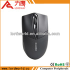 best mouse laptop with 2.4Ghz technology