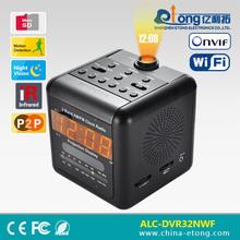 Home use AM/FM Radio clock invisible ip secutiy camera ALC-DVR32 WFN
