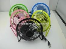 4 inch Colorful Mini Metal USB Table Fan