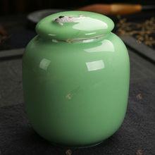 TG-401J142 mason jar 1208 with CE certificate jar drinking glasses