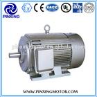 Low Price Air Compressor motor
