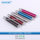 New smoke battery 900mah high quality battery with magneto contact charger