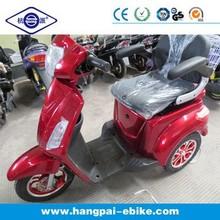 vespa adult 3 wheel bicycle(HP-E130)