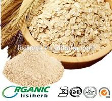 2014 hot sale beauty products manufacture supply oat dietary fiber powder,oat powder ,oat bran powder