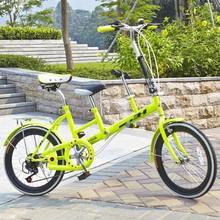 Popular 2 seats folding bike 20 folding tandem bike