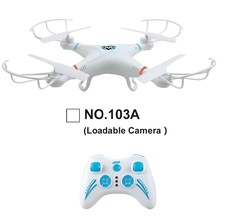 Toys wholesale china 6 axis RC Quadcopter toys 2.4GHz 4 ch quad copter toys RC quadcopter for sale