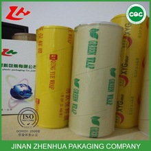 high quality transparent pvc cling film food wrap plastic packaging film fresh fruits packaging