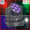 pro Christmas high quality RGBW 4in1mini beam 7pcs 12w pr lighting moving heads