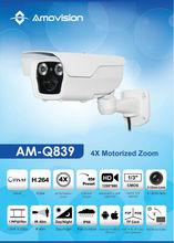 Amvision Q839 1.3 Megapixel HD Network 4X Zoom IR-Bullet security CCTV Camera