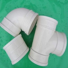 High quality pvc plastic pipe fitting