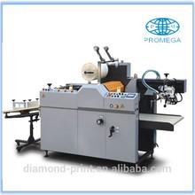 large size laminating machine a1 laminating machine particle board laminating machine YFMA-650/800