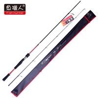 wholesale fishing pole LMS2-702ML spinning rod